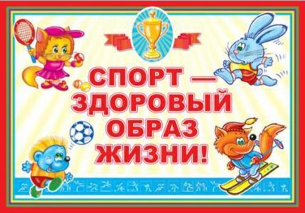 Картинки на тему гигиена для детей